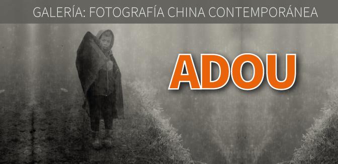 Galería: Adou