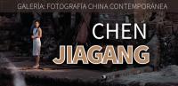 Chen Jiagang