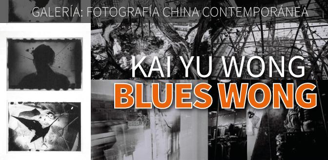 Galería: Kai Yu Wong (Blues Wong)