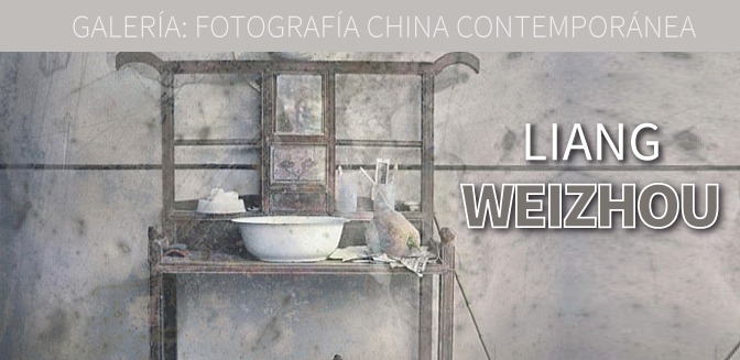 Galería: Liang Weizhou