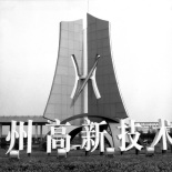 Luo Yongjin