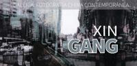 XIN_GANG_GAL