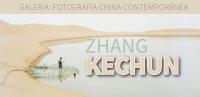 ZHANG_KECHUN_GL