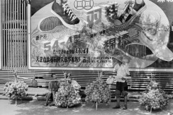 Ensayo %22El gran salto adelante%22 China 1958 Henri Cartier-Bresson 13