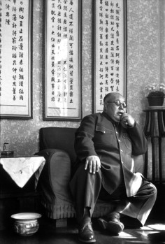 General Ma Hung-Kouei, Nanjing, China 1949 Henri Cartier-Bresson