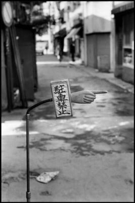 JAPAN. 1970.Elliott Erwitt