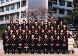 Tomoko_Sawada_School_Days_9