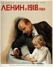 300px-Propaganda4