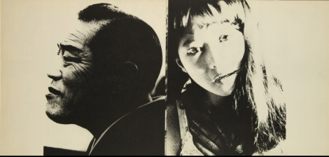 Daido Moriyama, japan a Photo Theather_14
