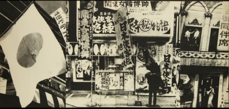 Daido Moriyama, japan a Photo Theather_6