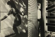 Daido Moriyama, Shinjuku_194