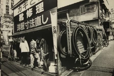 Daido Moriyama, Shinjuku_205