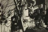 Daido Moriyama, Shinjuku_244