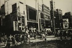Daido Moriyama, Shinjuku_248