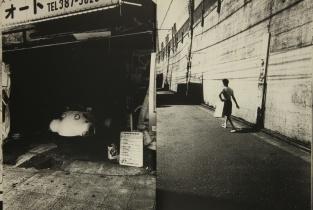 Daido Moriyama, Shinjuku_258