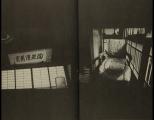 Daido Moriyama, Tales of Tohno_329