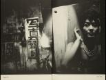 Daido Moriyama, transit_139