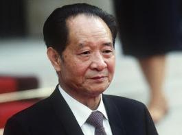 Hu Yaobang (1915-1917)