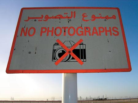 no_photo2