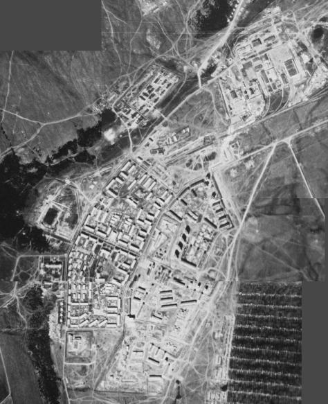 Fotografía de reconocimiento militar, parte del programa CORONA.