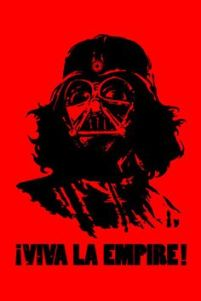 vader_che