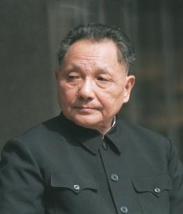Deng Xiaoping en 1978