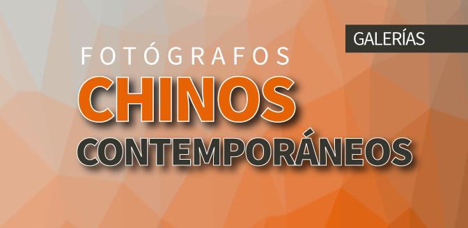 GALERIAS_CHINOS_CONTEMPORANEOS