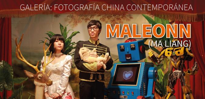 Galería: Maleonn (Ma Liang)
