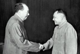 Mao Zedong y Deng Xiaoping en 1973