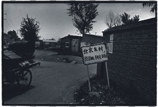RongRong East Village 1994 No.1 1994