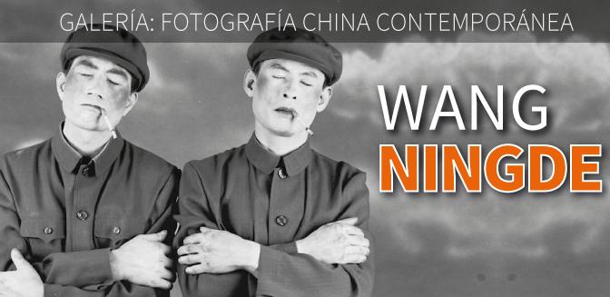 Galería: Wang Ningde