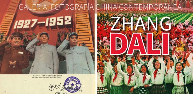 Fotógrafos Chinos Contemporáneos