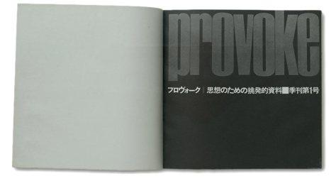 Provoke_1_Takanashi_Nakahira_Taki_00
