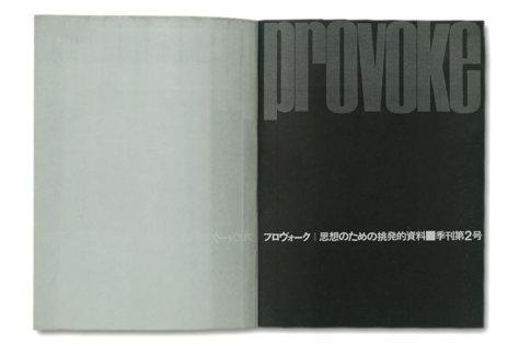 Provoke_2_Daido_Moriyama_Takanashi_Nakahira_Taki_00