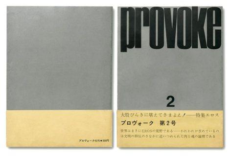 Provoke_2_Daido_Moriyama_Takanashi_Nakahira_Taki_cover