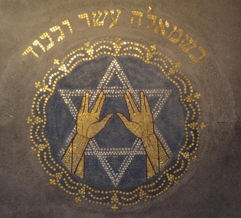 Synagoge,_Enschede,_Mozaiek.jpg