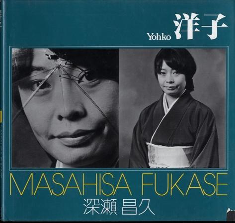 Masahisa-Fukase_54