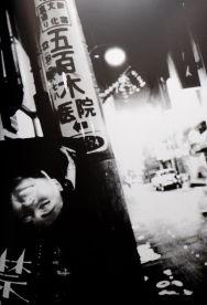 takuma_nakahira_50