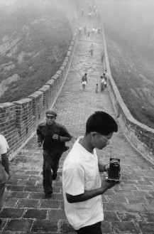 "CHINA. Hebei Province. The ""Great Wall"". 1971."