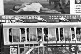 """CHINA. Shenzhen. 1992. """"Cette belle dame endormie vante les qualités d'un tapis en caoutchouc. La scène est inspirée, me dit-on, d'une fameuse peinture au musée de la Révolution où un soldat meurt sur le champ de bataille pendant la Longue Marche."""" Marc Riboud"""